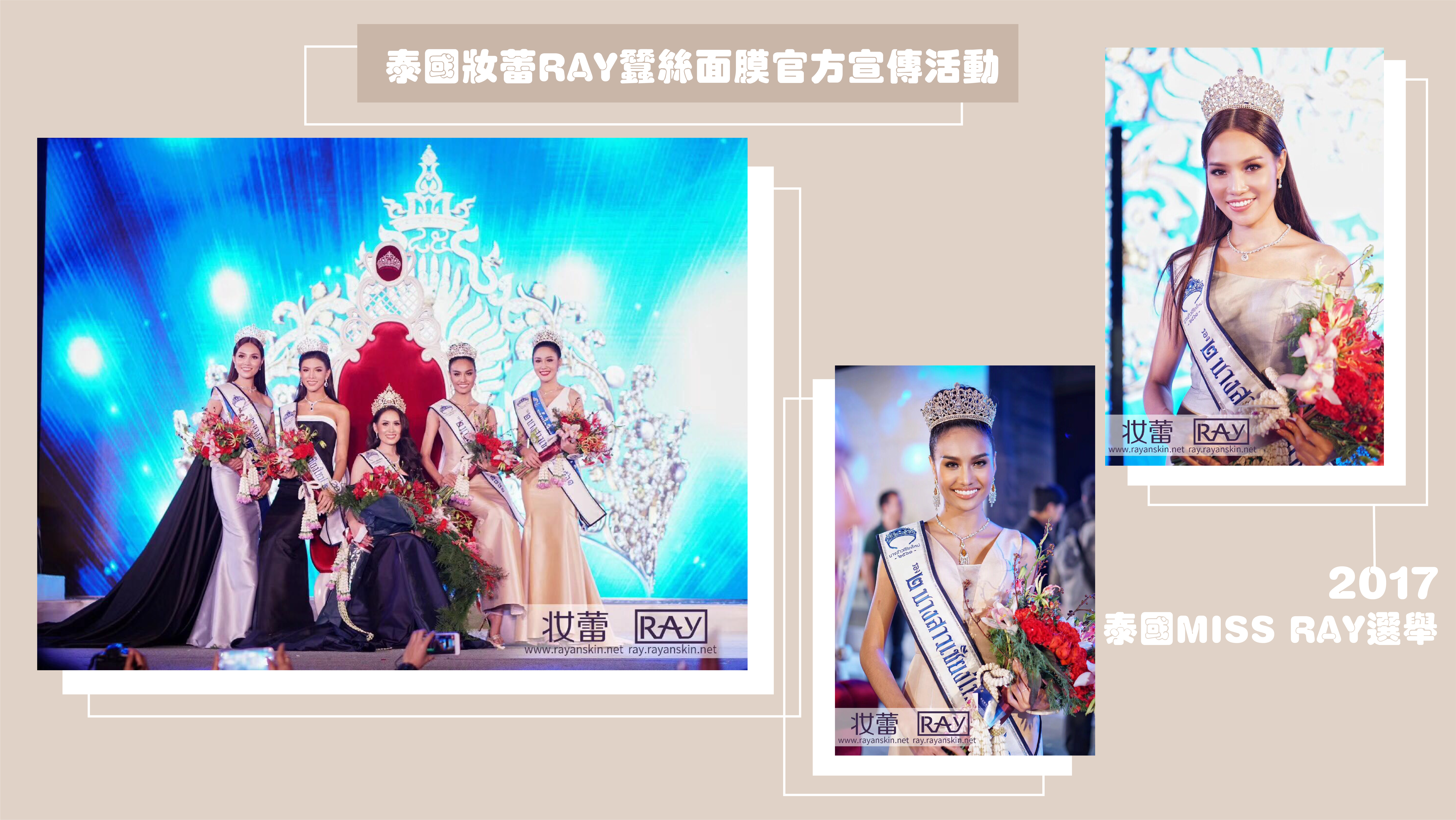 chiangmaiherbs web banner(miss ray)