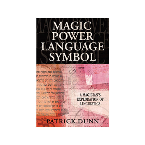 Magic Power Language Symbol - By Patrick Dunn