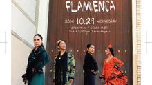『SAKURA FLAMENCO』凱旋公演