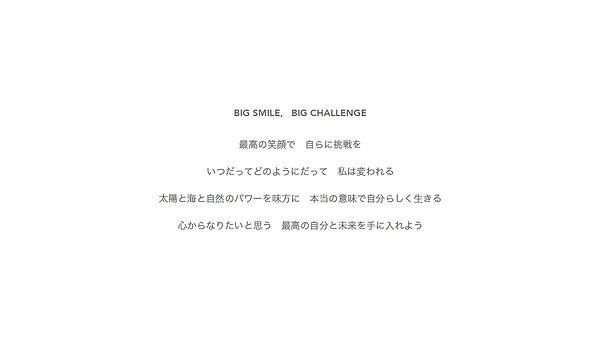 ina_07.jpg