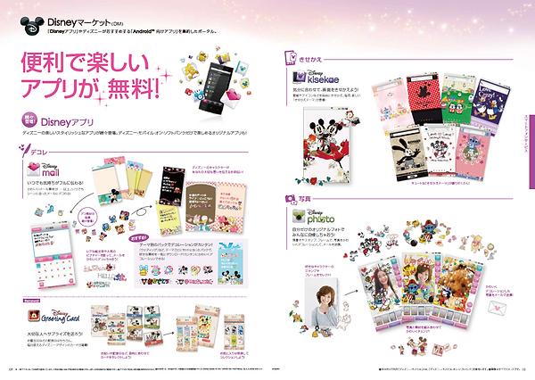 catalog_naka_02.tiff