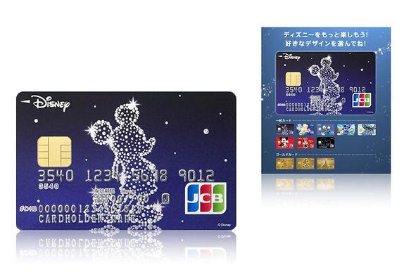 JCB_card_02.jpg