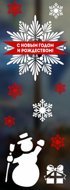 Новогодняя композиция для украшения мага