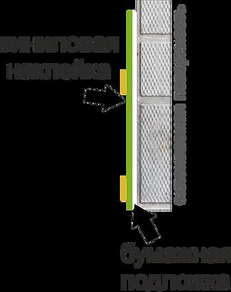 инструкция 2-2.png