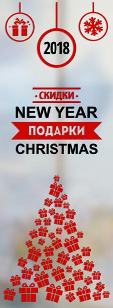 Новогодняя композиция Рождественская рас