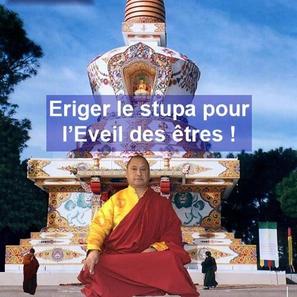 stupa.jpeg