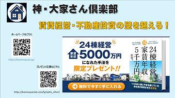02_SAQ LiFE広告_AWC用V300_20210617.jpg