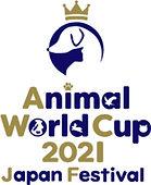 AWC_Logo_tate_20210306.jpg