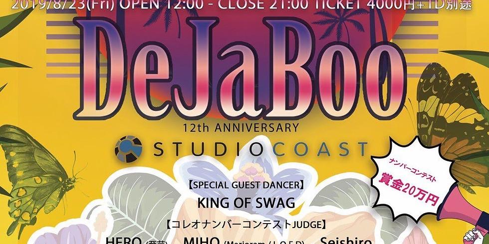 DeJaBoo 8/23 Day Hanamura-Specail Show