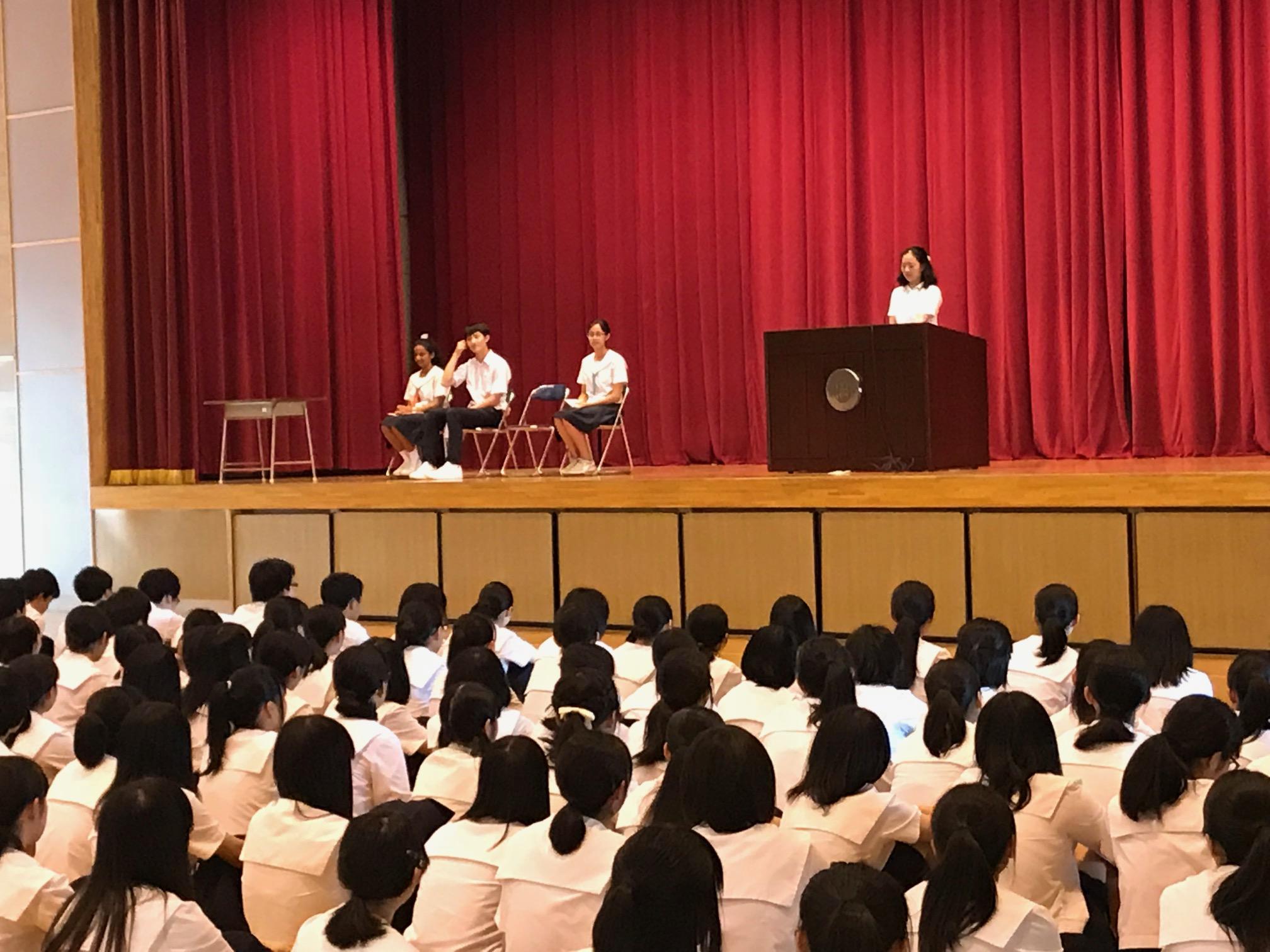秋田南高等学校