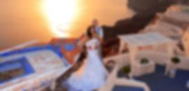 Santorini Wedding Romantic Package
