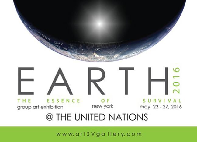 Earth Contemporary Salon 2016