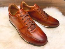 Der Sneaker mit Stil!