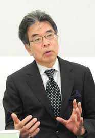 A Psiquiatria Cultural de Fumikata Noda.