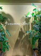 yamamotoclinic-7.jpg