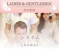 couple-banner.jpg