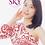 スカイのハワイコレクションドレス Yui タイ人女性セラピストユイ Close up