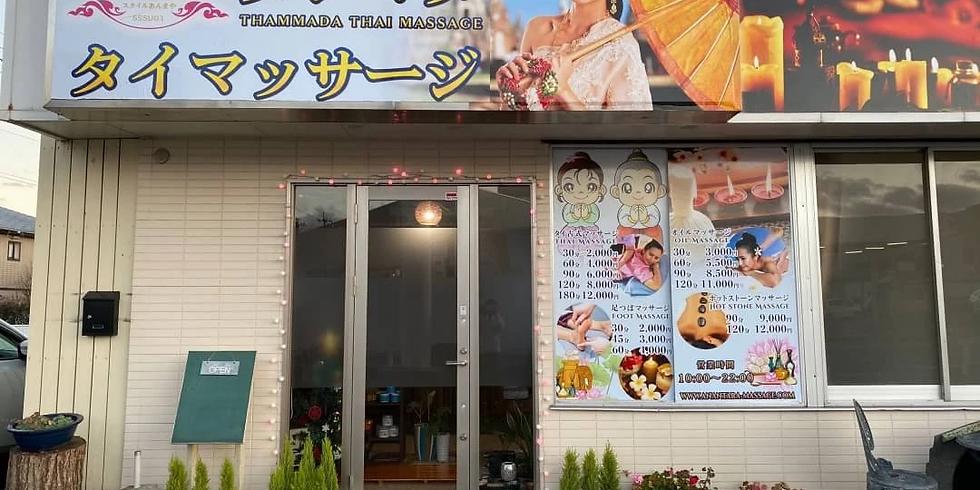 ネットキャンペーン限定割引 500円OFF !