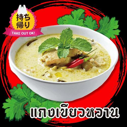 thaiyatai8.webp
