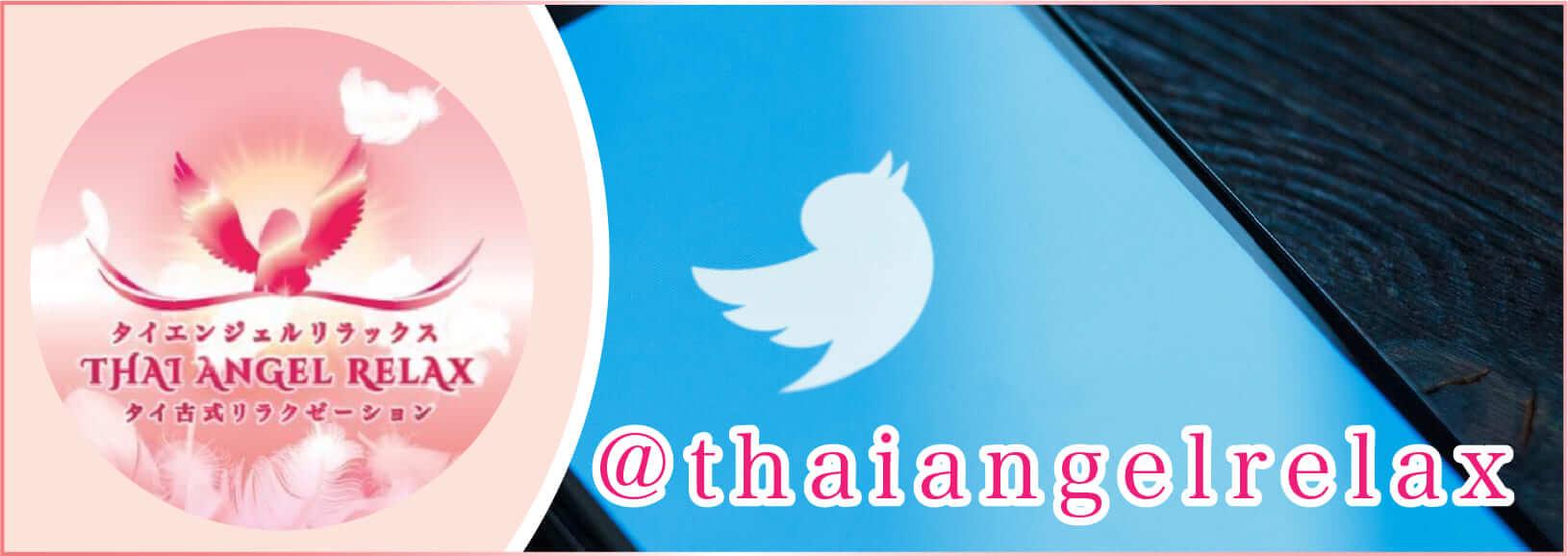 _thaiangelrelax