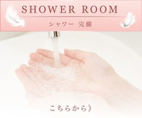 shower_room-banner.jpg