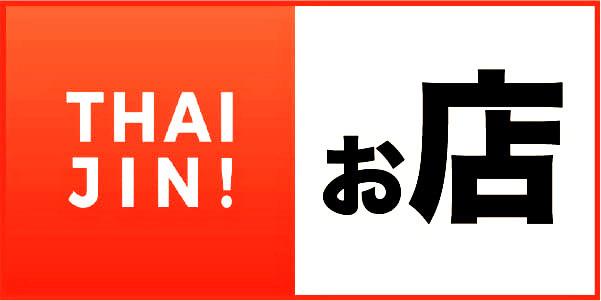 code ID : chorfar-mizue-tokyo0336781657