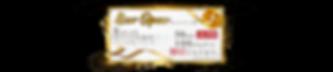 banner-promotion.webp