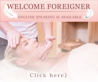 foreigner-banner.jpg