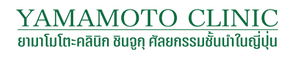 yamamoto clinic logo-01.png