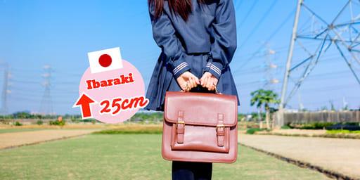 กระโปรงนักเรียนหญิงญี่ปุ่นของจังหวัดโกเบ ได้รับการจัดอันดับเป็นกระโปรงที่สั้นที่สุดของปี 2019 โดยมีความยาวนับจากหัวเข่าขี้นไป 25cm
