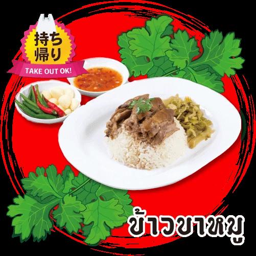 thaiyatai10.webp