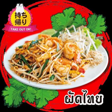 thaiyatai9.webp