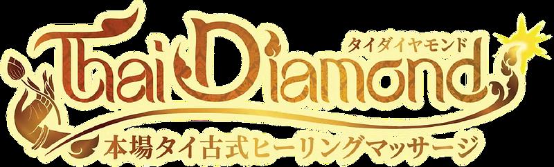 thaidiamond-logo-2.webp