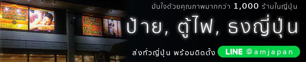 am-print01.jpg