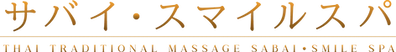 sabaismilespa-logo-head_1.webp