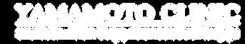 yamamoto clinic logo-02.png