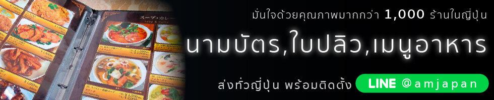 am-print08.jpg