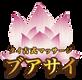buasai_logo.png