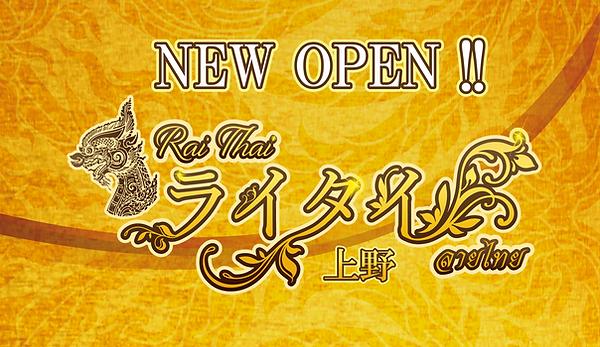 raithai-kanban-006-02.png