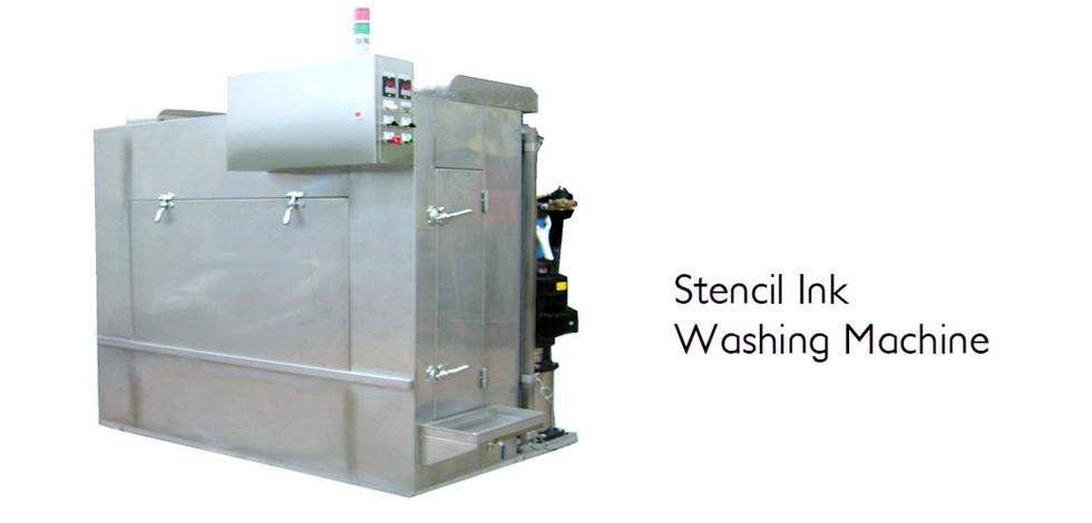 Stencil Ink Washing Machine.png