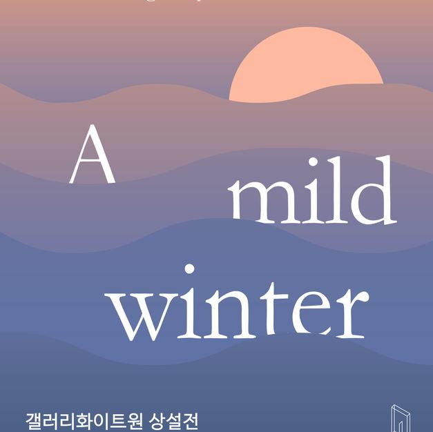 갤러리화이트원 상설전 <A mild winter>