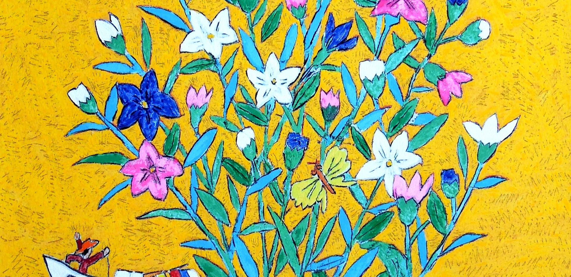 이왈종 - Flowers on Yellow Background, 57x4