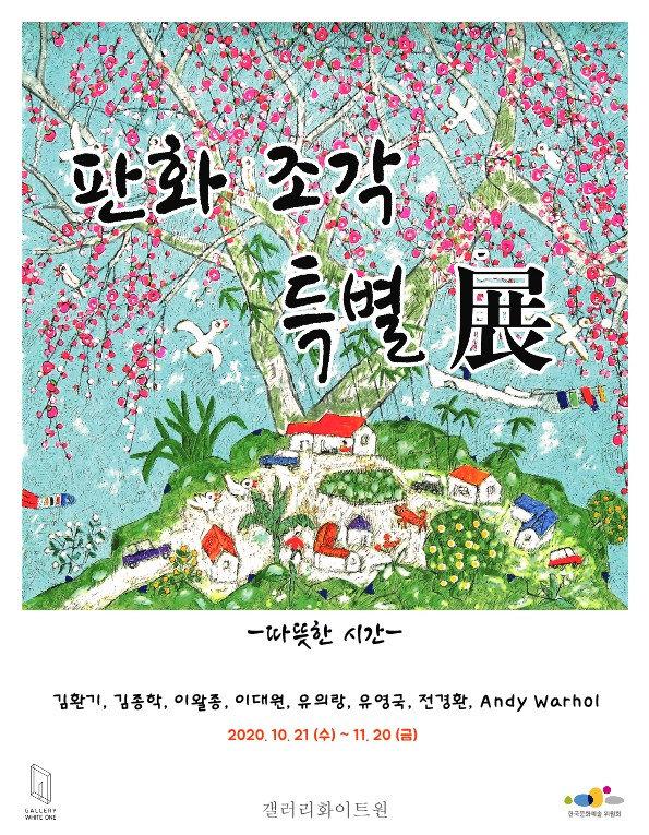 포스터 수정-한글버전_1.jpg