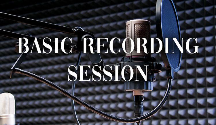 Basic Recording Session