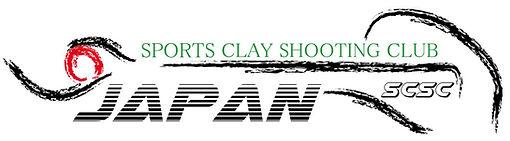 sports clay shooting club