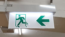 Directional signs FSD regulation