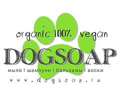 DogSoap organic100%vegan