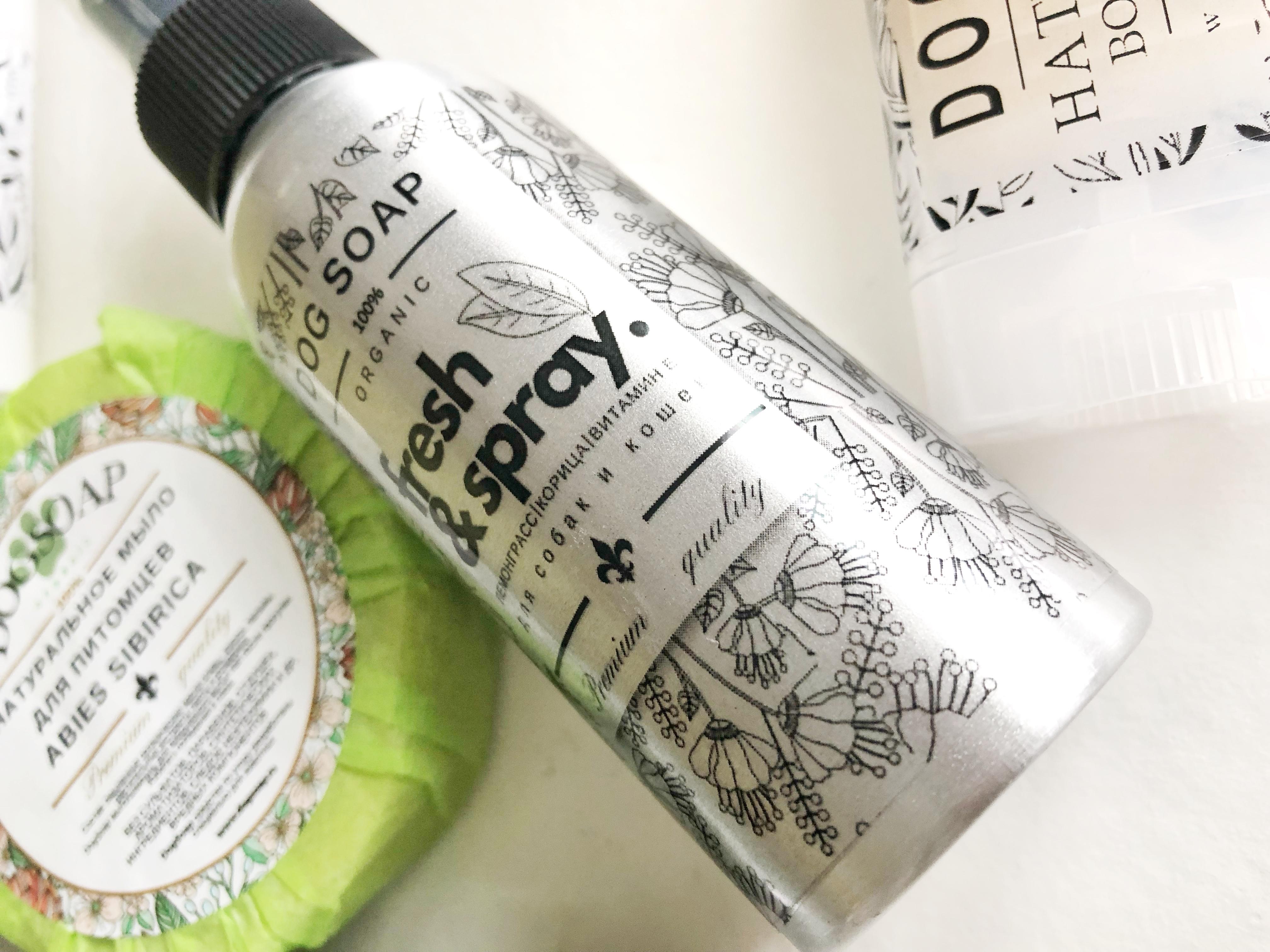 Fresh n Spray