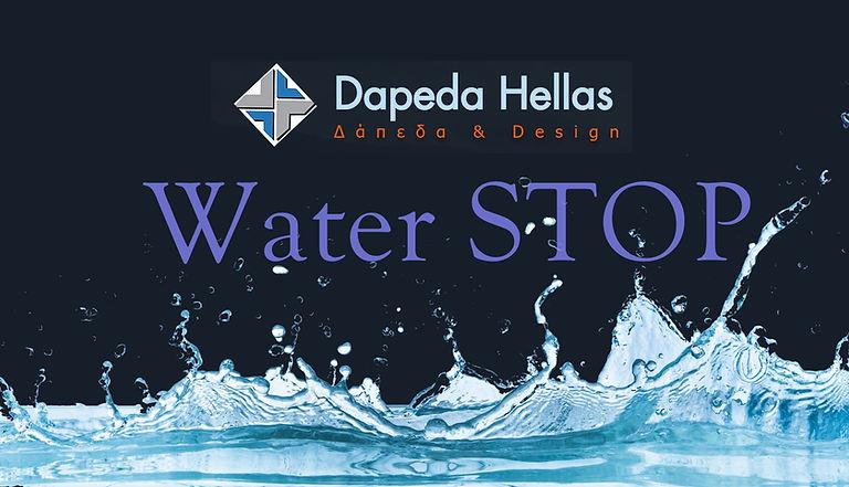 Η Dapeda Hellas αναλαμβάνει ολοκληρωμένα έργα Μονώσεων -Υγρομόνωσης -Στεγάνωσης - Αποστράγγισης &Στεγανοποίησης.