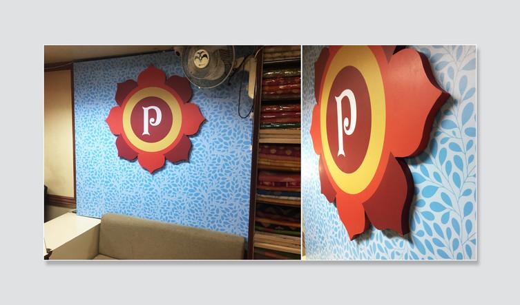 Showroom Inside Logo Branding